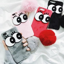 Mobile Phone Accessories Big Eyes Back Cover Fur For iPhone 7 Plus Case