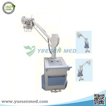 X ray equipment 50mA mobile x-ray machine cost