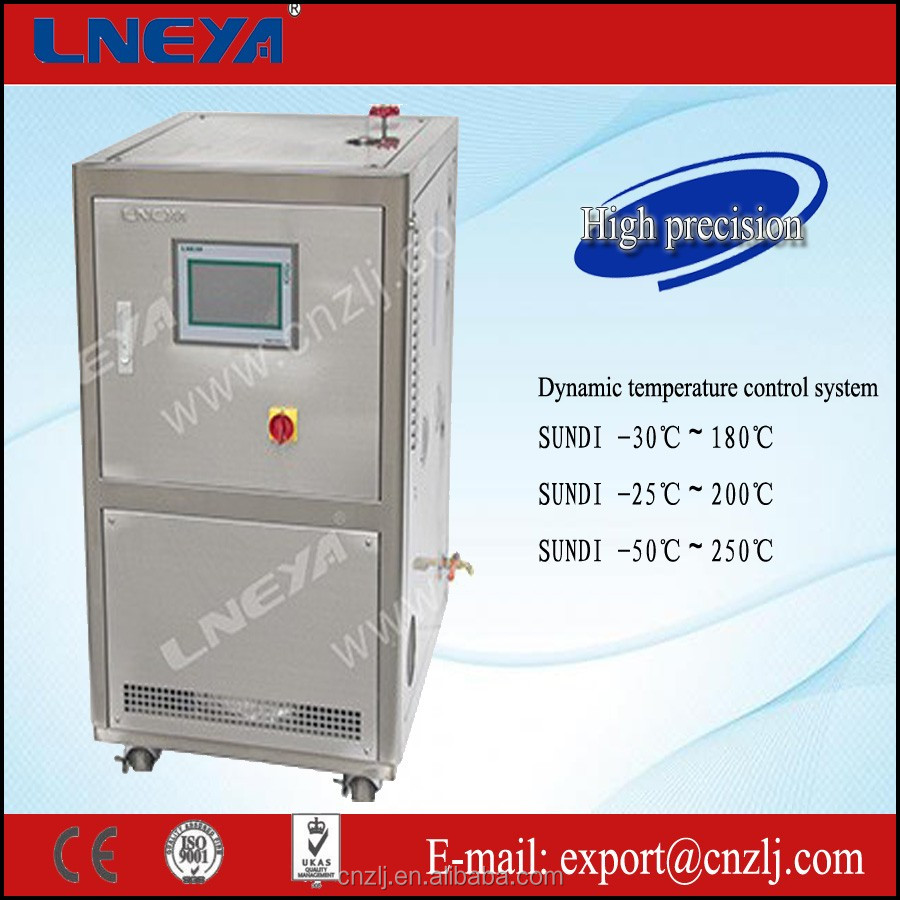 Mini refrigeration system -10 up to 200 degree refrigeration heating equipment