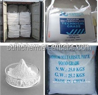 97% sodium metabisulfite(Na2S2O5) powder