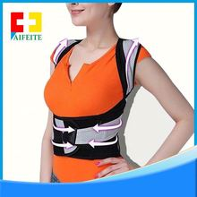 Aifeit hot selling Back Support,Correct Back Posture While Sitting,Back Support Belt