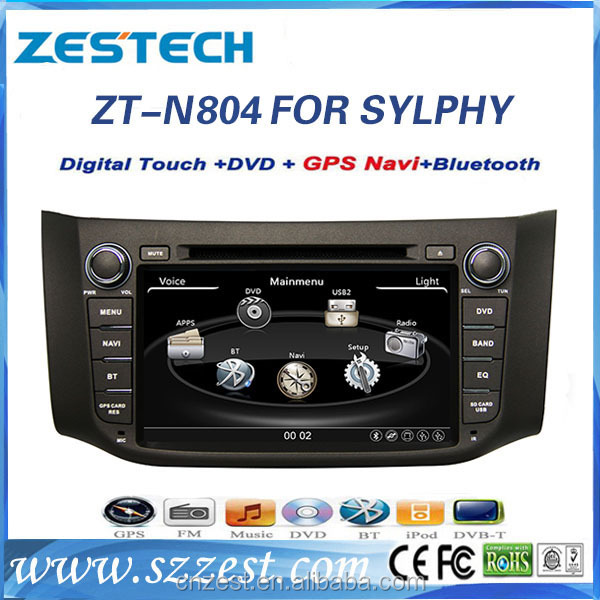 autoradio for Nissan Sentra/Sylphy 2014 2015 car dvd player with gps navigation radio bluetooth multimeida