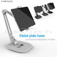 Durable Flexible Long aluminum arm metal plate tablet kitchen phone mount adjustable cup holders for desks for ipad