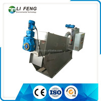 Selling well innovative structure design and saving energy MDS311 Sludge dewatering machine
