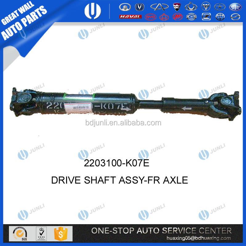 2203100-K07E DRIVE SHAFT ASSY-FR <strong>AXLE</strong> HOVER CHINESE ALL <strong>CAR</strong> AUTO PARTS
