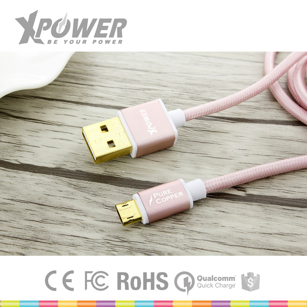 Tailor Made ICE Fast Charging Double Sided OFC Cable custom Length Pink mobile USB Data Wire with Warranty