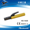 /product-gs/america-type-500a-welding-clamp-electrode-holder-welding-tool-60383671672.html