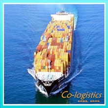 container sea freight from guangzhou china to hamburg germany-- --Elva skype:colsales35
