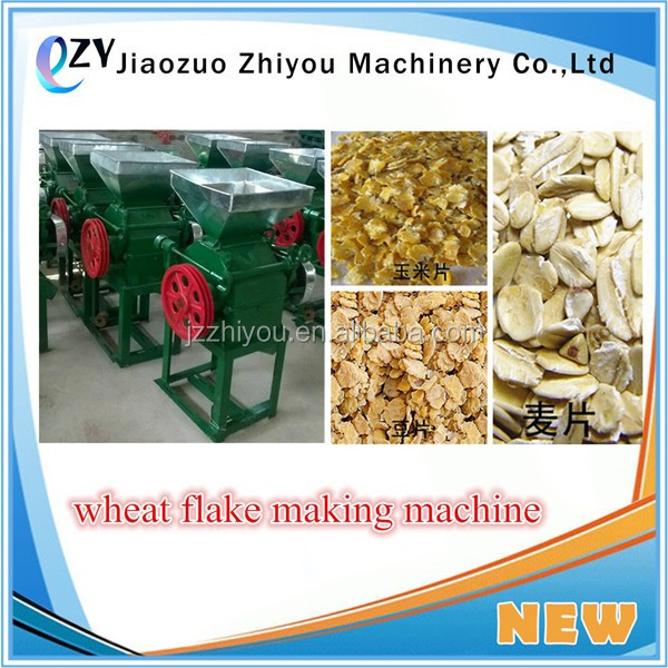 Low price grain wheat flake machine/corn flake making machine/Breakfast Cereals Extrusion Wheat Corn Flakes Making Machine