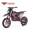 500W Mini Electric Dirt Bike For Kids HP110E(A)