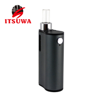 Cool mini 2 in 1 vapor in battery dildo electronic cigarette
