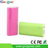 New Products 2016 Fast Charging 5200mAh custom power bank for samsung galaxy S2, s6