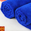 Microfiber towel for car cleaning Car Wash Towels dog washing towel