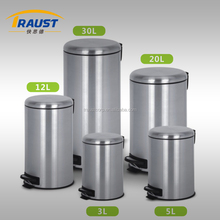 Indoor stainless steel metal dustbin/toilet waste bin with pedal
