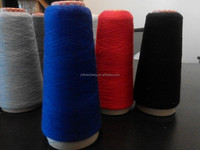 High Quality Polyester Dyed yarn