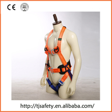 Reflective Five-point safety lifeline belt