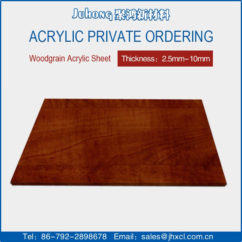wood grain sheet for <strong>acrylic</strong> 2.5mm plastic plate wholesale