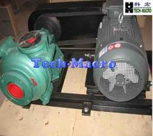 Flushing cinder horizontal centrifugal slurry pump price