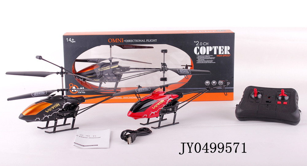 Best Price New Design 2 Channels High Speed Radio Control Helicopter