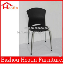 Modern plastic stackable dining room chairs black lacquer