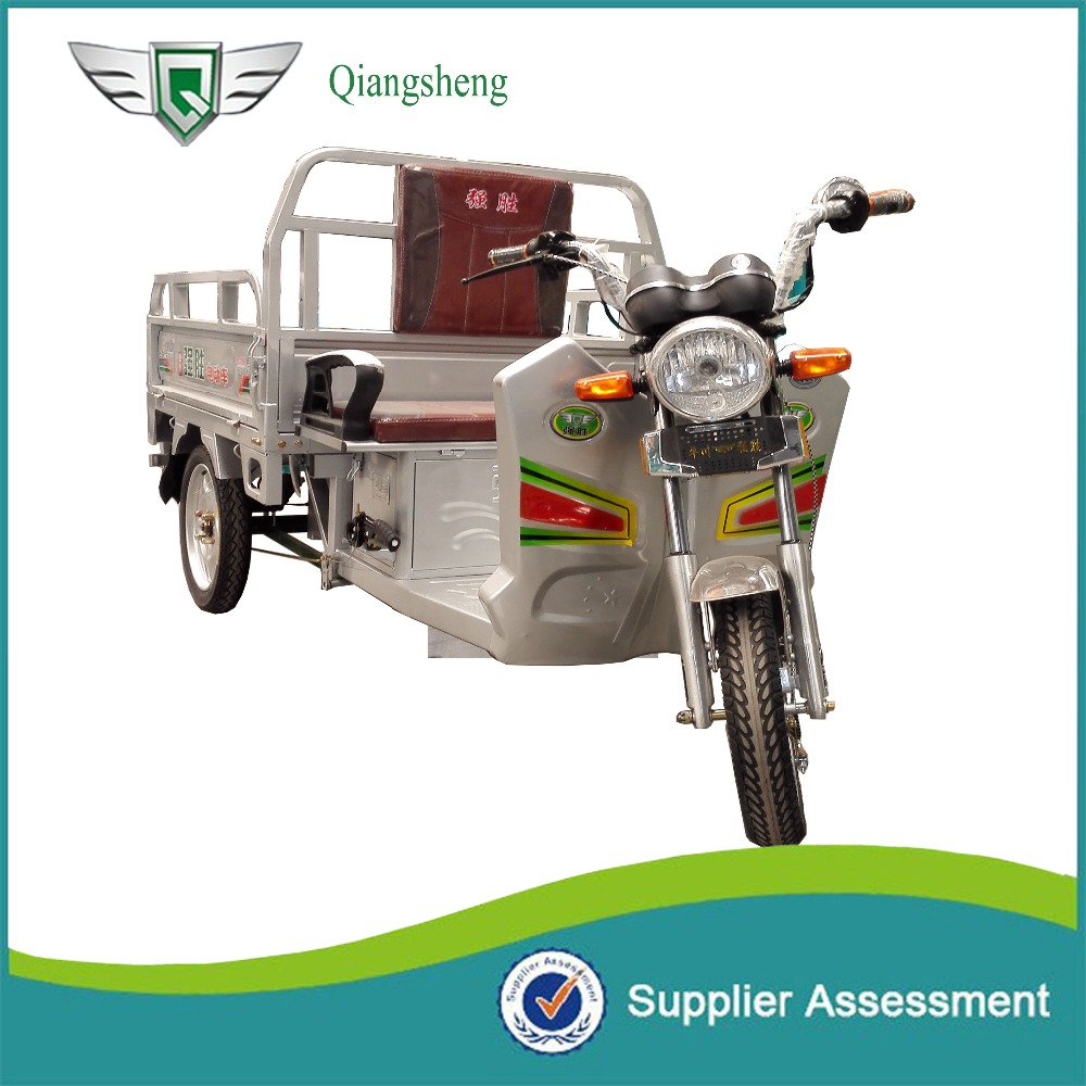 China electric three wheel cargo motorcycle for sale