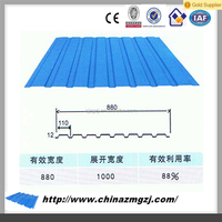 roof sheets price per sheet zinc corrugated