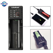 USB 18650 battery charger,nimh battery charger 1.2v charger