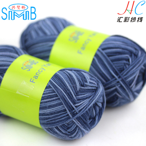 alibaba china yarn manufacturer cheap wholesale high quality 4 ply cotton knitting yarn, combed cotton yarn, 100 cotton yarn