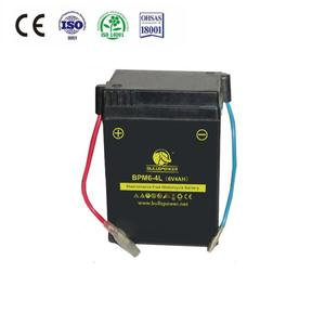 12V 5Ah factory cheap motorbike agm batteries