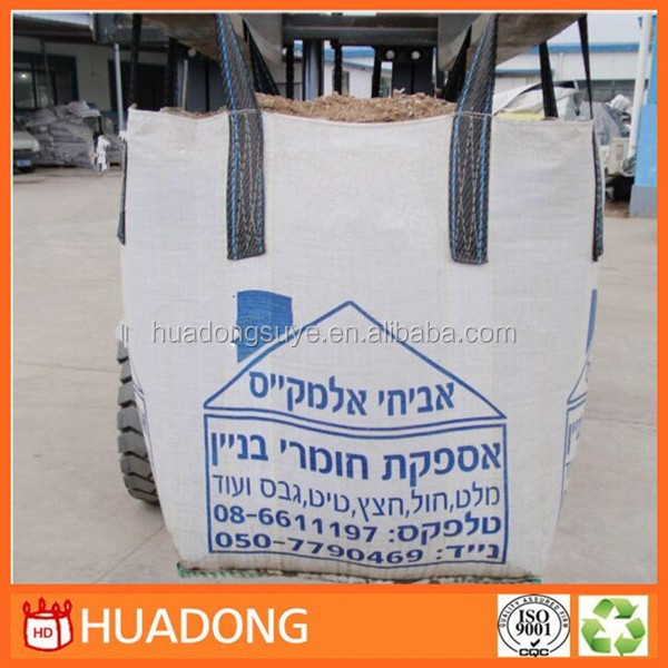 Global Selling 100% New Virgin PP FIBC Big Bulk Bag Jumbo Bag Super Sack Sand Bitumen Rice Flour Bag 500kg 1000kg Made In China