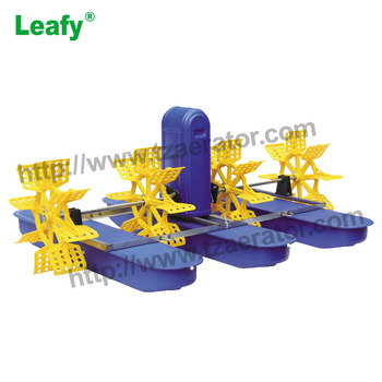 Factory Directly Selling Price Fish Shrimp Farming Pond Aerator Machine Agricultural Equipment