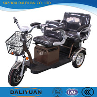 adult pedal cargo tricycle electric for manned