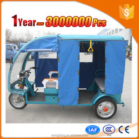 latest 2015 new design electric riskshaw for sale