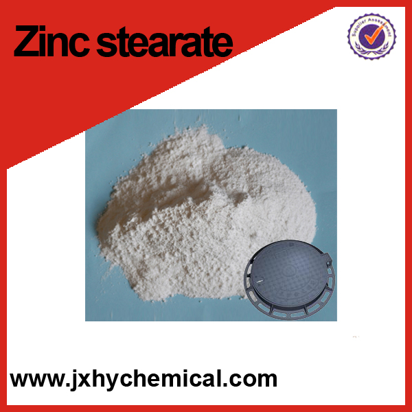 HOT SELLING pvc stabilizer zinc stearate for masterbathc ABS film and flatting agent Zn(C17H35COO)2