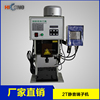 /product-detail/electric-wire-cable-making-machine-ferrule-crimping-machine-for-sale-60538579499.html