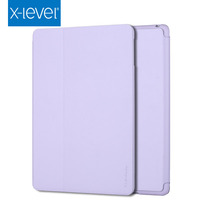 360 Degree Rotating Stand Case With Auto Sleep Feature Leather Case For IPad Case , For Ipad Mini