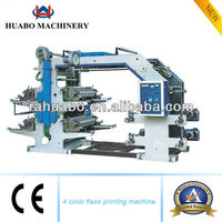 Hot! Four Colors Flexo Printing machine for aluminum foil printing machine