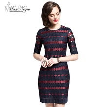 MaxNegio Trendy Latest Design Lace Surface Knee Lengh Ladies Office Wear Wire Dress Form Long Sleeve Tube Dresses