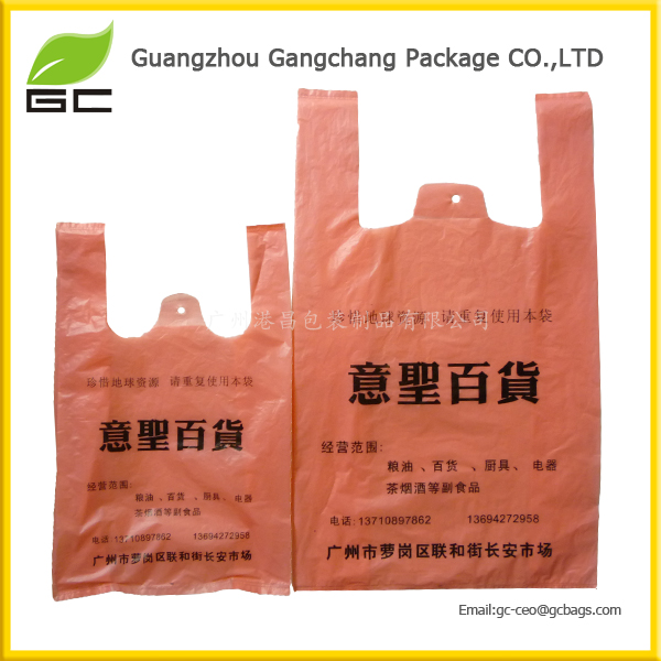 40 microns gift ldpe and hdpe thin plastic bag with t-shirt style for packing