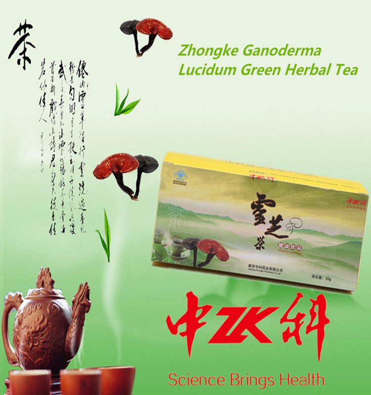new product.!Zhongke Ganoderma Lucidum Green Herbal Tea,reishi mushroom extract