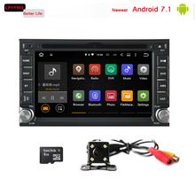 universal car head unit with audio video for Hyundai Matrix space Inokom Matrix tiburon built-in radio fm stereo entertainment