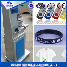 Commercial label printing machine/printing press/shoe insole print logo