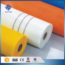 30 Years' factory supply fiberglass mesh for concrete well cover
