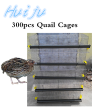 Five layer poultry farm wire mesh egg laying quail cage for sale philippines HJ-QC300