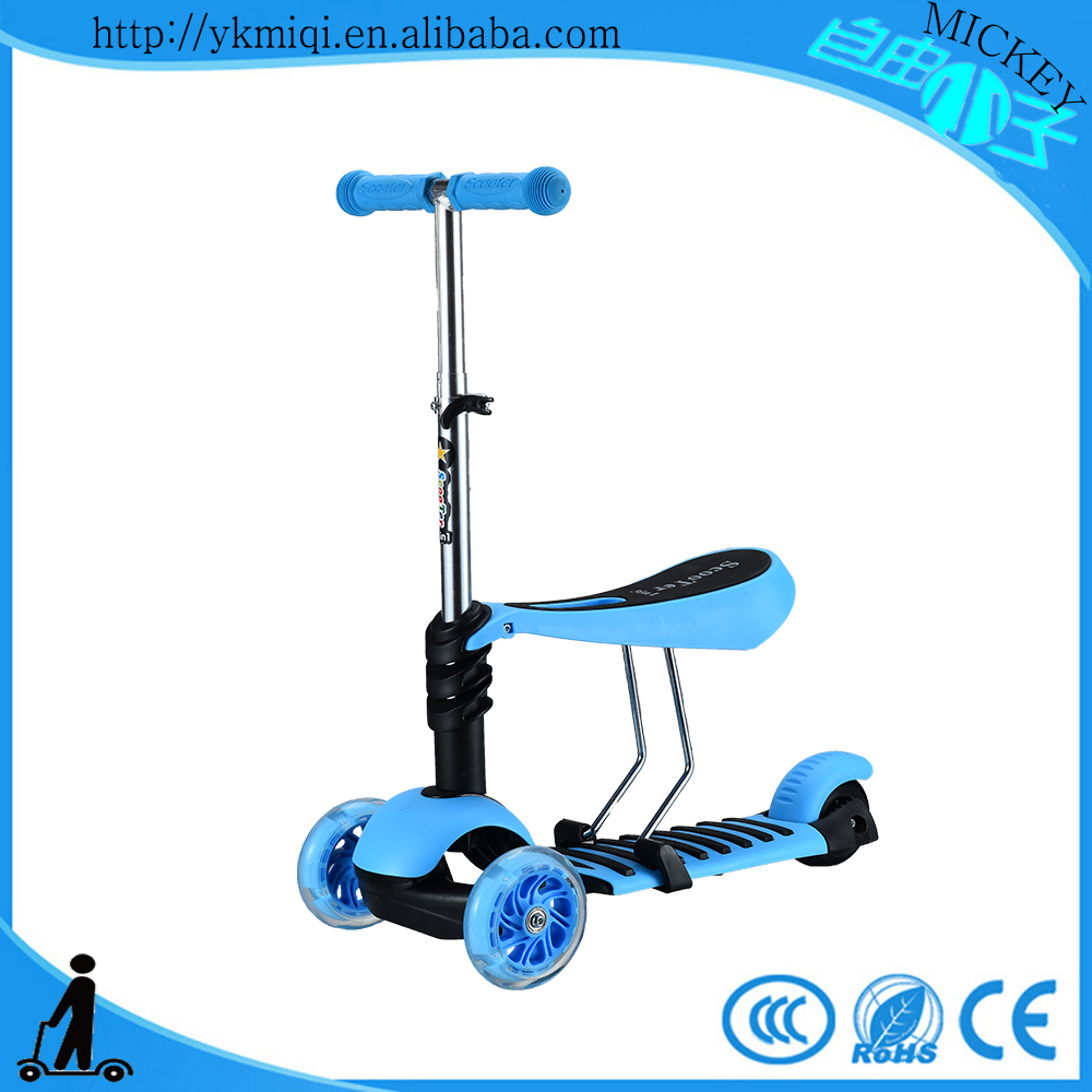 hot sale & high quality Low Price kids district scooter for