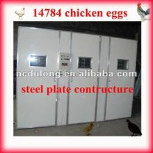 mini egg incubator the newest 14784 chicken eggs full automatic poultry egg incubator energy-saving