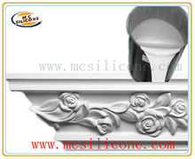 ornamental plastering RTV 2 molding silicone, Liquid silicone rubber for making molds, rtv mold making silicone rubber