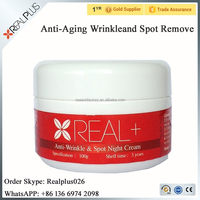 Private Label Anti Wrinkle Cream Face Wrinkle Remover Night Cream