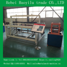 Hot Sale Automatic Vibration Screen Making Machine
