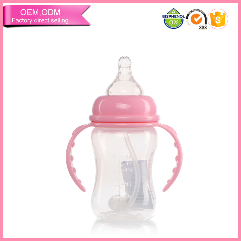 china feeding bottle model standard neck plastic feeder for infant baby